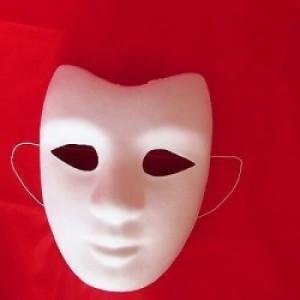 Maschera Veneziana Personalizzabile
