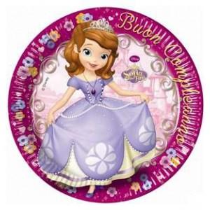 Piatto Grande Sofia la Principessa